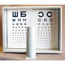 Осветитель таблиц для исследования остроты зрения ОТИЗ-40-01 исп.3 (Аппарат Ротта)