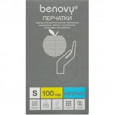 Перчатки нитриловые BENOVY текстурированые на пальцах 100 пар