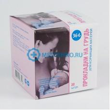 Прокладки послеродовые СУПЕР №7 WD-41 (36,6)